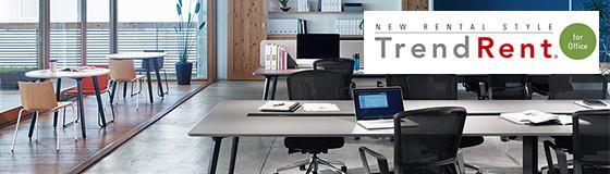 ビジネス+IT 組織改革コーナーに掲載! 「働き方」を変えるなら「オフィス家具の調達方法」を考えるといい