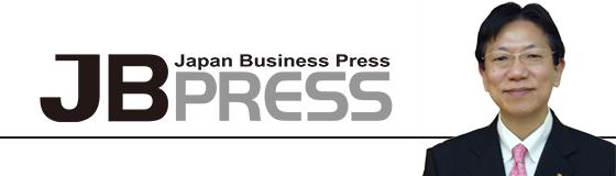 JBpress 新・働き方 総合研究所コーナーに掲載! 働き方変革は一部のすごい人頼みでは実現できない身近なイノベーションが次々と生まれる組織作りの極意