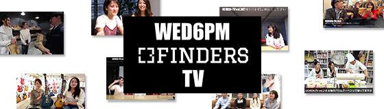 """ウェブメディア「FINDERS」に掲載! 老舗企業、内田洋行が発信する「UCHIDA-TV」生放送300回超え記念! 逆取材で判明した実態、そして""""神回""""とは?"""