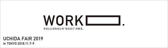 UCHIDA FAIR 2019 in TOKYO開催のご案内